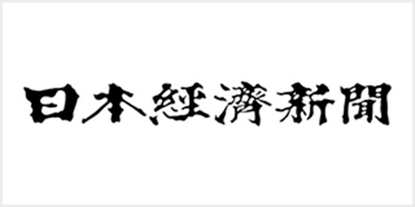 nikkeishimbun